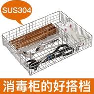 筷子盒 304不銹鋼廚房筷子盒分格餐具勺收納架抽屜筷籠家用消毒柜瀝水籠