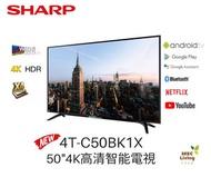 聲寶 - 4T-C50BK1X - 50吋 4K 智能電視 Android TV (原裝行貨) **包代理座枱安裝 **