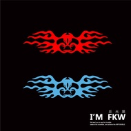 Reflective House Fkw Flame Flying Feather Reflective Stickers Motorcycle Stickers