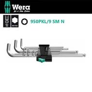 【Wera】德國Wera超強型長六角球頭扳手9支組-公制(950PKL/9 SM N)