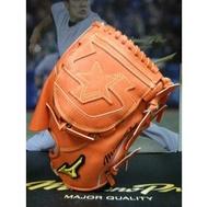 新莊新太陽 MIZUNO PRO 美金濃 限定版 1ATGH17001 52 金標 棒球手套 投手 單片 橘 特14200