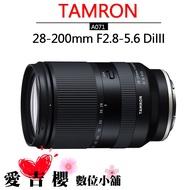TAMRON 28-200mm F2.8-5.6 DiIII A071 For SONY E接環 騰龍 公司貨 KF現貨