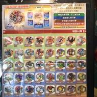 寶可夢卡匣pokemon tretta特別02彈全套