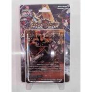 การ์ด บัดดี้ไฟท์ แปลไทย X BT01-1 ชุดสุดเทพ ดราก้อนเวิลด์ Buddyfight