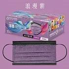 【淨新】台灣製醫用口罩成人30入花博系列 -浪漫紫