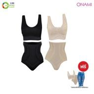 [Oshopping] Onami โอนามิ ชุดเสื้อชั้นในและกางเกงกระชับสัดส่วน บราแอนด์แพนตี้ แถม เลคกิ้ง#117621