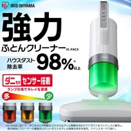 現貨 2019最新 日本進口 輕量IRIS OHYAMA塵蟎吸塵器IC-FAC3 2019年最新機種  98%以上除塵率