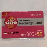 台灣之星儲值卡 內含350元 適用 大玩特玩 & 2256年卡 外勞卡