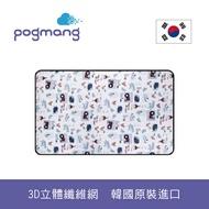 ★嬰兒床適用★ pogmang 韓國3D透氣床墊(中)-歡樂農場 【小丁婦幼】