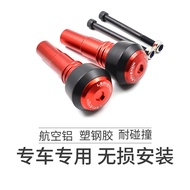 Applicable Spring Style 700clx Car Body Modification Schock-Resistant Ball Bumper 700clx Exhaust Drop-Resistant Accessories