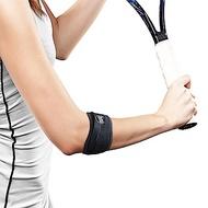 BodyVine巴迪蔓 護肘加壓帶 (1入)