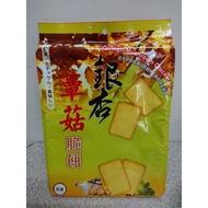 銀杏蕈菇脆餅