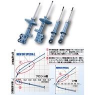 『整備區』 日本KYB NEW SR藍筒避震器 / TOYOTA NEW WISH 專用 2010~ 藍桶