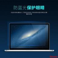 【Assassin】華為Matebook電腦e筆記本12屏幕13.3寸保護d防藍光x貼膜pro鋼化膜