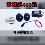 單光束20米紅外線感應器對照開關+ 來客告知 有線門鈴 叮咚門鈴 開放式店面來客報知器