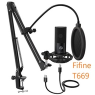 Fifine T669 Studio Condenser USB Microphone Computer PC Microphone Kit with Adjustable Handsfree Arm