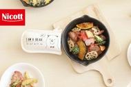 【日本Nicott】廚房鍋具單柄隔熱套 加厚帆布防燙鍋柄套~北極熊款 廚房款