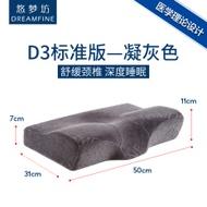 DREAMFINE Memory Foam Pillow