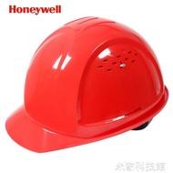 安全帽 霍尼韋爾安全帽工地施工領導電工國標監理頭盔勞保建筑工程四季用