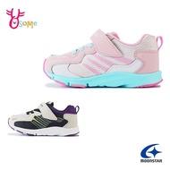 【2款】Moonstar月星童鞋 中童 女童機能鞋 矯正鞋 運動鞋 寬楦日本機能鞋 慢跑鞋 魔鬼氈 J9672.73