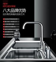 水槽-水槽 廚房304不銹鋼水槽雙槽一體成型加厚洗菜盆家用單洗碗池水池