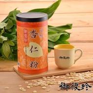 【御復珍】頂級杏仁粉1罐(無糖 450g/罐)
