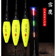 【周記】LED電子浮標 水無影電子浮標 雪鷹奈米電子浮標 奈米浮標 浮標 海釣浮標 池釣浮標 單入