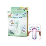 第一寶寶 奶瓶內袋/拋棄式奶瓶 L 330ML(50個)