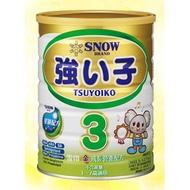 雪印強子系列3號 現貨