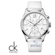 【錶飾精品】CK錶/CK手錶/優質型男/日期三眼計時男錶.白面白皮帶K2H27101