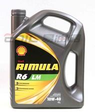 Shell Rimula R6 LM 10W40 商用柴油車 4L