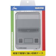 日本 Cyber 品牌 Mini SFC 迷你版 超級任天堂 超任 專用 EVA收納硬殼包