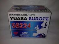 【電力工廠】~YUASA 湯淺電池— 56220 / 56224 SMF 56214 SMF(55566加強)—62AH