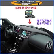 Garmin 50 Drive Smart 51 61 garmin61 55 65 DriveSmart61導航支架