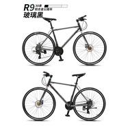 Raleigh Road Bike R9 Bicycle