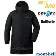 【MONT-BELL 日本】男新款 800FP BERNINA 防水抗污_超輕量防風長版羽絨外套.禦寒大衣/1101615 黑