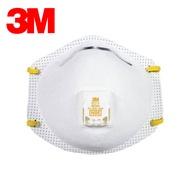 3M 8511 N95等級呼吸閥口罩 頭戴式 1盒10個 原廠公司貨