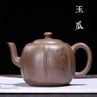宜興 紫砂茶壺 茶具 原礦青段 玉瓜壺 方勤平 全手工茶壺