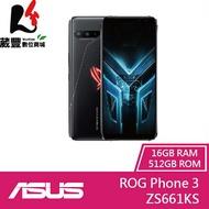【贈原廠充電組+原廠保護殼+原廠側肩包】ASUS ROG Phone 3 ZS661KS (16G/512G) 6.59吋 智慧型手機