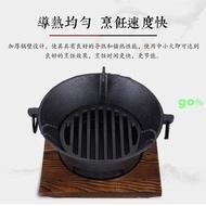 鑄鐵炭爐生鐵碳烤爐鑄鐵炭燒烤爐 加厚鐵爐子 炭火爐燒炭烤火爐90244