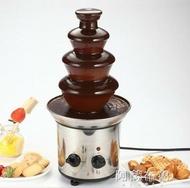 巧克力融化機 四層DIY巧克力噴泉機瀑布火鍋熔漿機自動融化塔派對家居生活商用 雙12