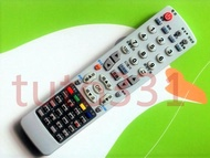 【免設定】ZINWELL液晶電視遙控器  LM2638 LM42A1M3 LM42A1M6 LM4226F LM4228