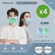 【Philo 飛樂】佳和成人醫用口罩 台灣製雙鋼印 50入*4盒(天空藍/淺水綠 2色任選)