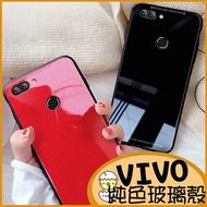 純色玻璃殼VIVO V17 Pro V15 Pro Y17 Y12 Y19  Y50 Y15 2020手機殼 軟邊 防刮保護套 殼 情侶殼