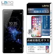 【LAPO】Sony Xperia XZ2 Premium全膠滿版9H鋼化玻璃螢幕保護貼