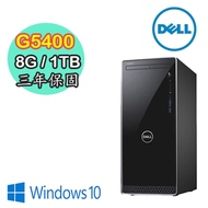 DELL戴爾 Intel 8代 G5400雙核 1TB大容量 Win10電腦(3670-R1208STW)