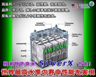 勁承電池-100D26L AMARON 愛馬龍汽車電瓶 105D26L 80D26L 95D26L 115D26L適裝