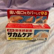 日本🇯🇵小林液體OK繃
