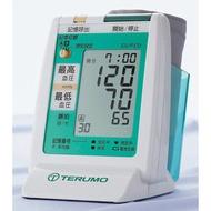 【來電有優惠】TERUMO 泰爾茂電子血壓計 ESP-370 ESP370