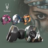 Sabbat 魔宴 E12 Ultra Camouflage 迷彩高通版 真無線運動藍芽耳機 5.0 喵之隅